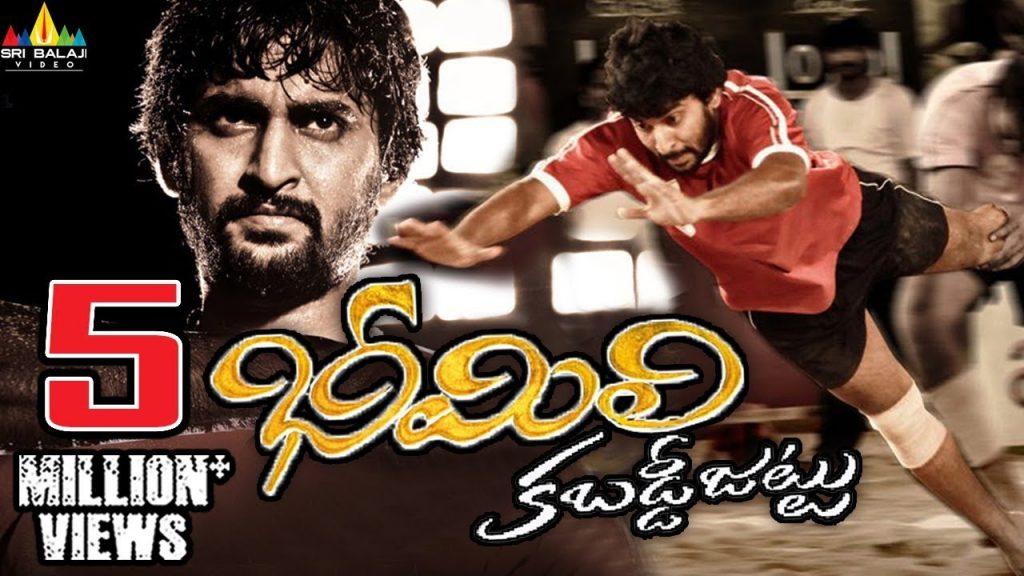 Bheemili Kabaddi Jattu Telugu Full Movie | Nani, Saranya | Sri Balaji Video