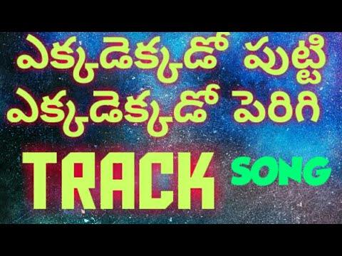 Ekkadekkado putti audio  track Telugu Christian Wedding tracks
