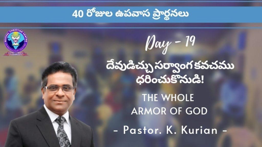 FASTING PRAYERS DAY 19