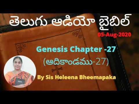 Genesis Chapter 27(ఆదికాండము-27)||Telugu Audio Bible||