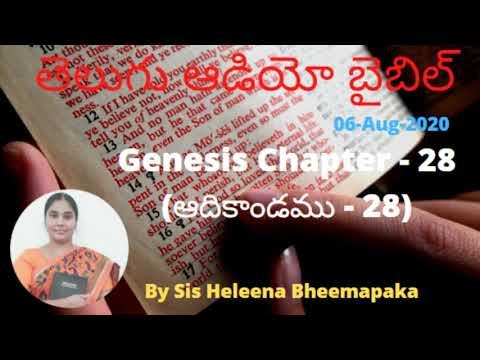 Genesis Chapter 28(ఆదికాండము - 28)||Telugu Audio Bible||
