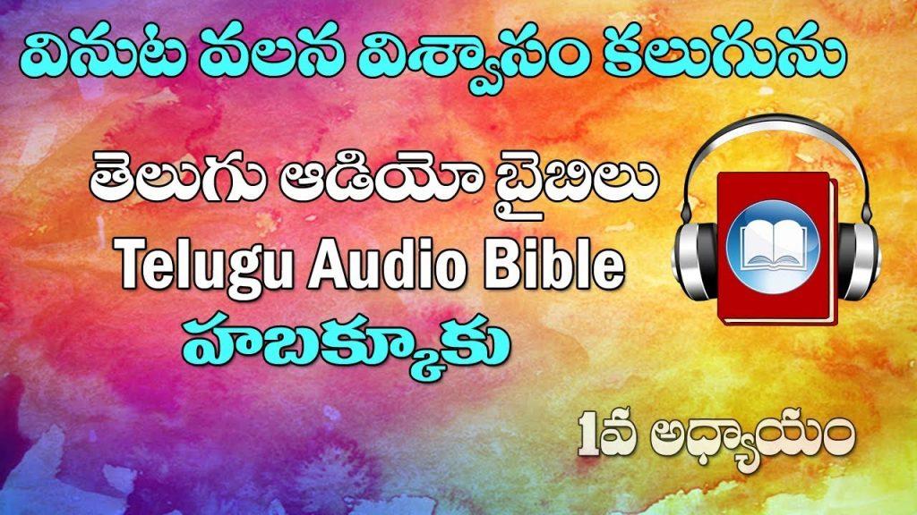 Habakkuk Audio Bible Telugu