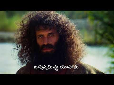 "John the Baptist ""Audio""    by K Prabhu Das    Bible Study in Telugu    20-8-20"