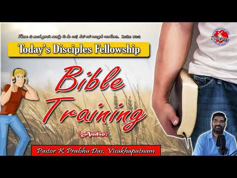 """Learning by the word """"Audio"""" 