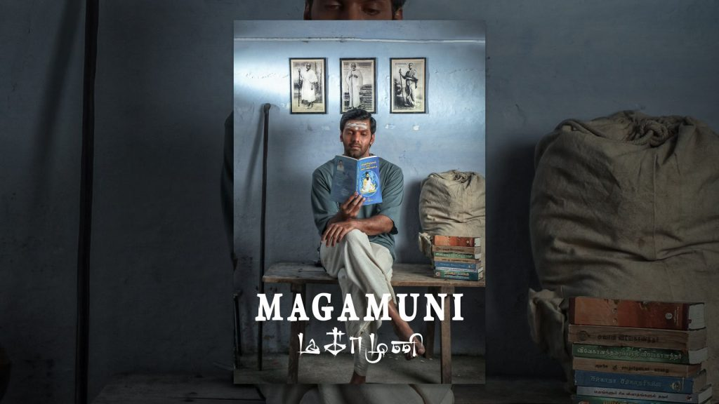 Magamuni