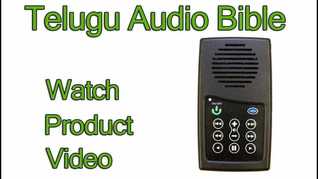 Telugu Bible Audio Bible player Bible review | Telugu Bible reading Audio Bible Telugu