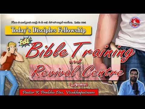 "Training For Ministry ""audio"" || by K Prabhu Das || Bible Study in Telugu || 19-8-20"