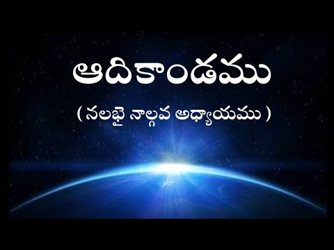 #audiobible Genesis in telugu 44th chapter   GENESIS TELUGU BIBLE AUDIO   Audio Bible Telugu Genesis