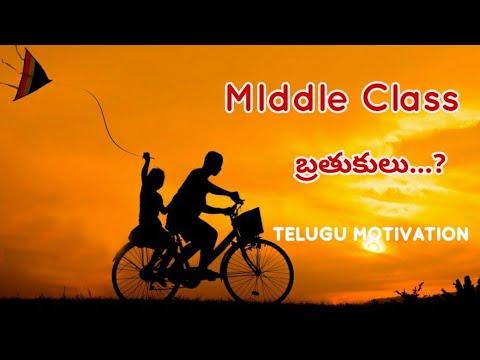 కుటుంబ ప్రేమ కథ....!  Telugu Heart Touching Video | Voice Of Telugu | Daily Dose