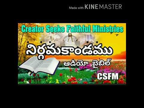 002 Exodus__నిర్గమకాండము__audio bible in Telugu___CSFS_ Creator Seeking Faithful Servants