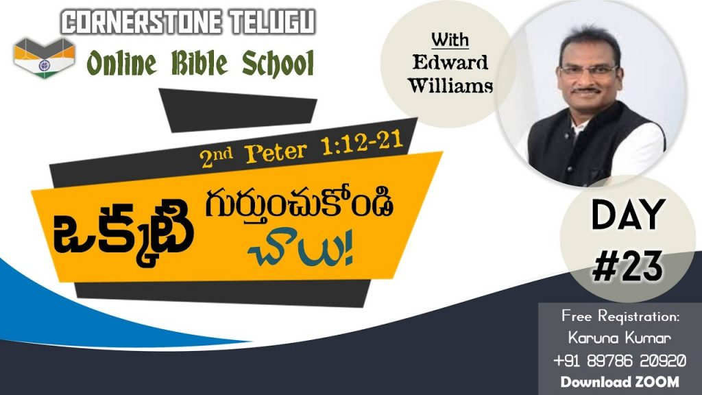 Cornerstone Telugu Online Bible School day-#23