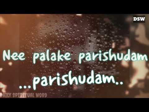 New Jesus / Parishudam song lyrics / Telugu latest song , Latest Jesus telugu song , Lyrics