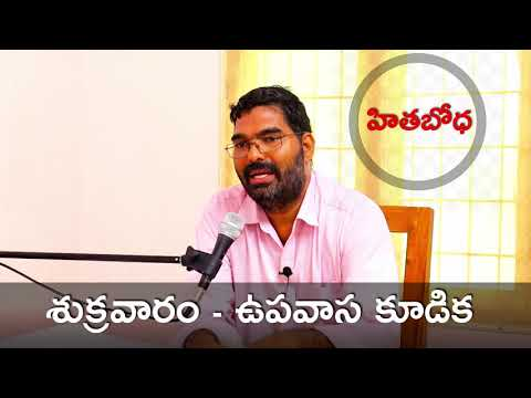 "Sound Doctrine "" Audio "" 