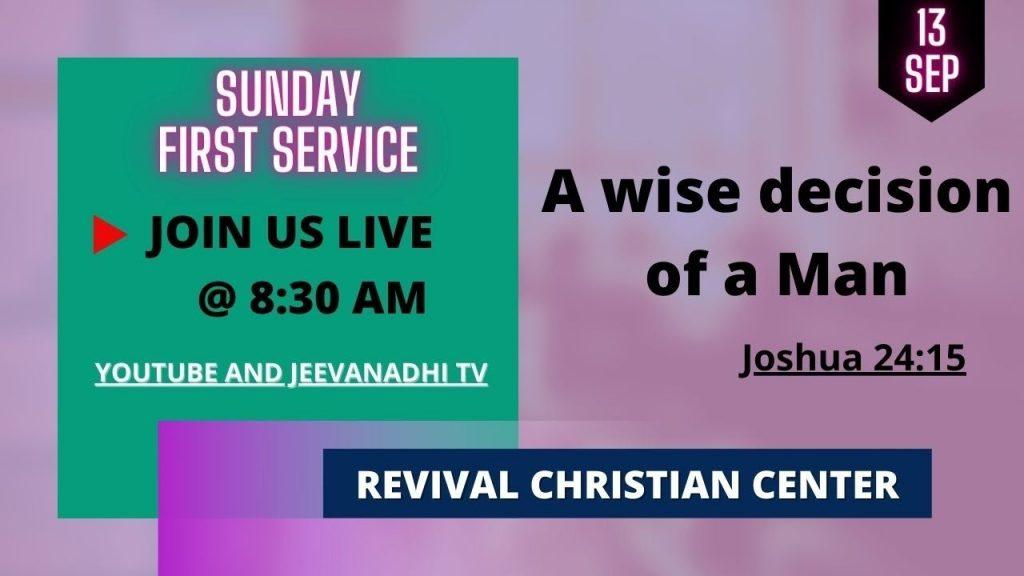 """"""" ఒక పురుషుని జ్ఞానవంతమైన నిర్ణయం""""   1st SERVICE LIVE   Pr.KURIAN   13-SEP-2020"""